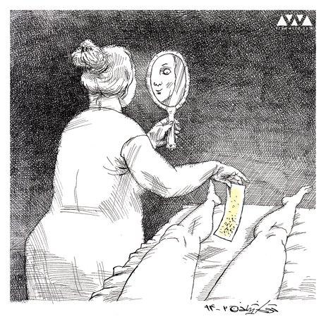 اپیلاسیون عورت